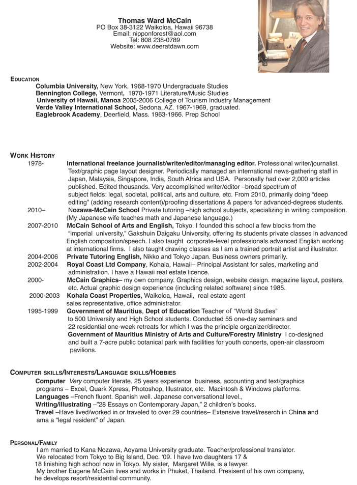 Resume Journalist Writer Teacher