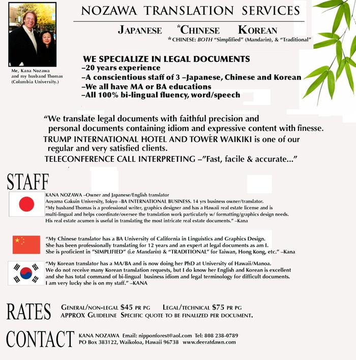 Nozawa Translation Services Japanese Chinese Korean